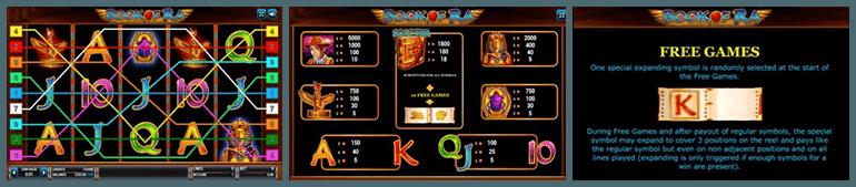 Виртуальное интернет казино онлайн