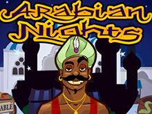 Arabian Nights — играть на деньги в популярные автоматы