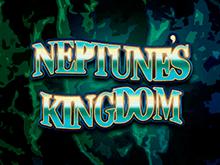 Neptunes Kingdom — азартная игра на реальные деньги