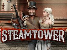 Steam Tower — популярный 3D игровой автомат на деньги