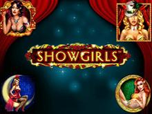 Шоугерлз: подарок посетителям онлайн-казино от Novomatic